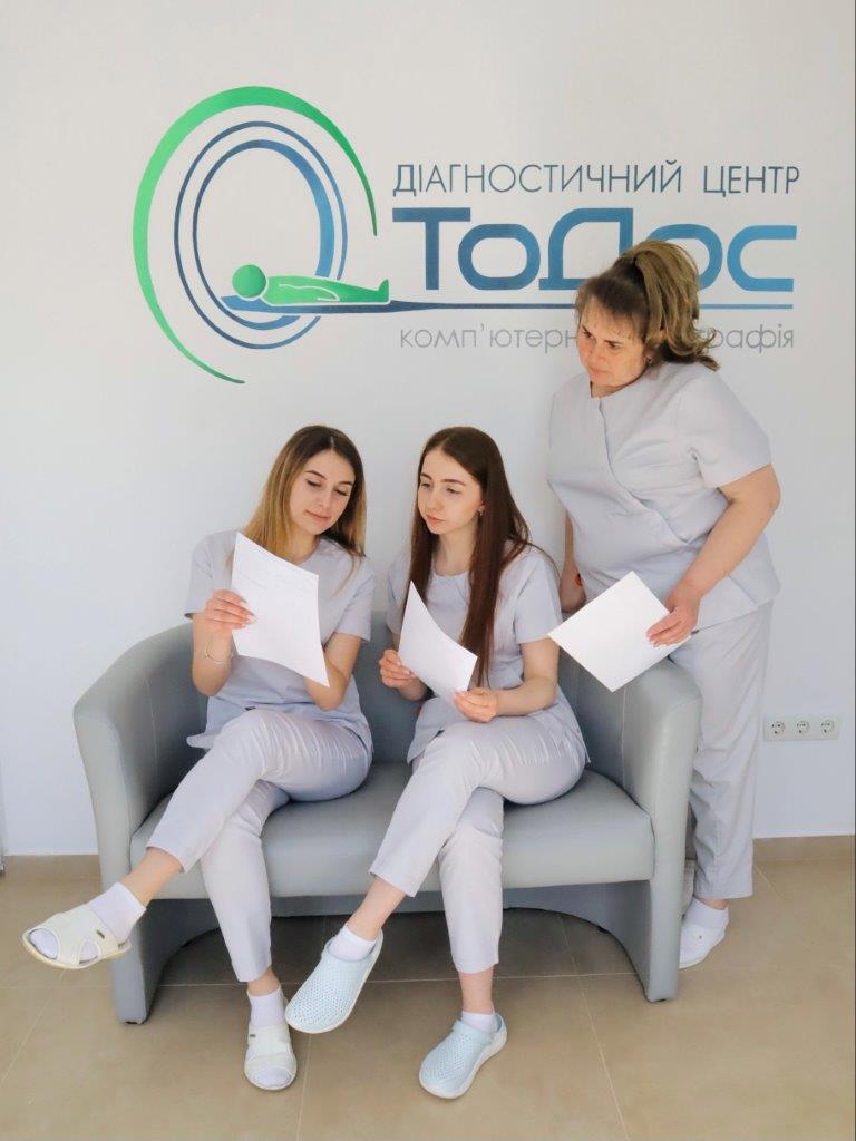 Діагностичний центр ТоДос